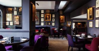 ذا أولد بارسوناج هوتل - أكسفورد - مطعم