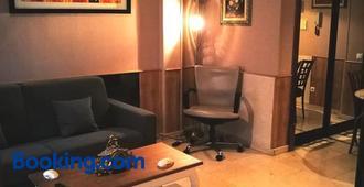 Apartamentos Turísticos Torr - Madrid - Sala de estar