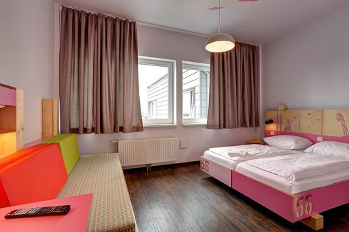 Meininger Hotel Hamburg City Center - Hamburg - Schlafzimmer