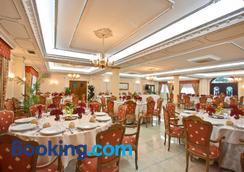 Pazo de Monterrei by Bossh Hotels - O Pereiro de Aguiar - Restaurant