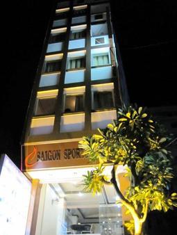 Eden Garden II Hotel - Ho Chi Minh City - Building