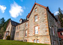 Inch Hotel - Fort Augustus - Building