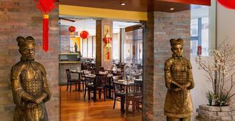 Sheraton Philadelphia University City Hotel - Filadélfia - Restaurante