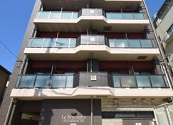 La Rencontre Izumimachi - Matsuyama - Edificio