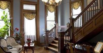 Forsyth Park Inn - Savannah - Lobby