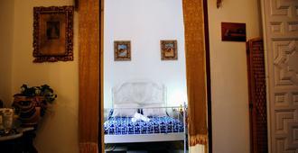 Hostel Patio 19 - Málaga - Phòng ngủ