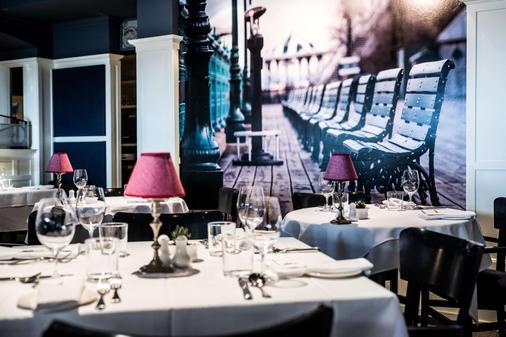 Best Western Premier Hotel Aristocrate - Квебек - Банкетный зал