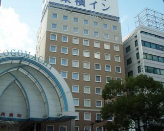 Toyoko Inn Takamatsu Hyogomachi - Takamatsu - Building