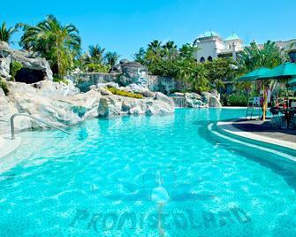 Promisedland Resort & Lagoon - Shoufeng Township - Басейн