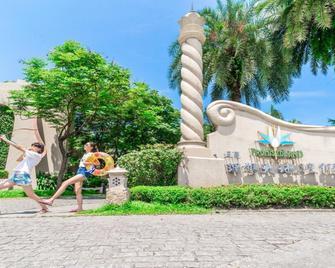 Promisedland Resort & Lagoon - Shoufeng