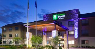 Holiday Inn Express Minneapolis - Golden Valley - Minneapolis - Building