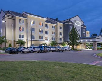 Fairfield Inn & Suites by Marriott Texarkana - Тексаркана - Building