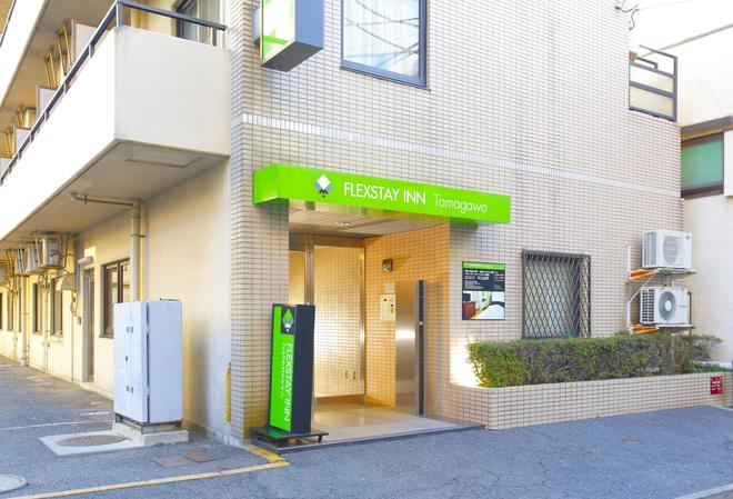Flexstay Inn Tamagawa - Kawasaki - Edificio