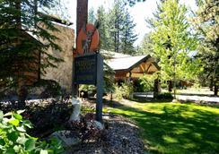 The Deerfield Lodge at Heavenly - South Lake Tahoe