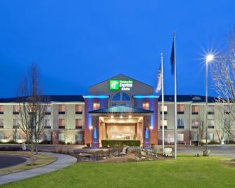 Holiday Inn Express & Suites Albany - Albany - Building