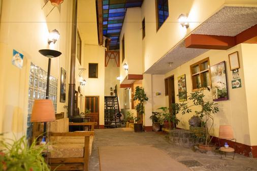 Los Áticos - Cusco - Aula