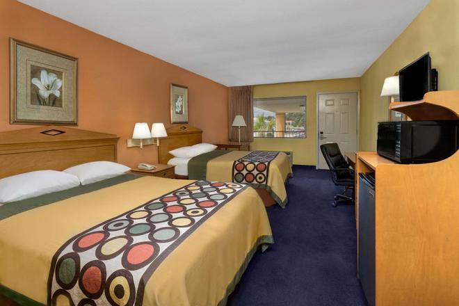Super 8 by Wyndham Breaux Bridge - Breaux Bridge - Bedroom