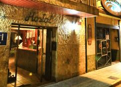 Hostal Isabel - Blanes - Edifício