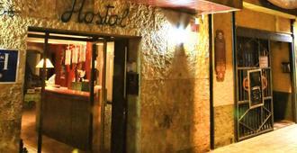 Hostal Isabel - Blanes - Building