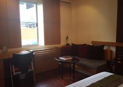 Icheck Inn Sukhumvit 19 - Bangkok - Bedroom
