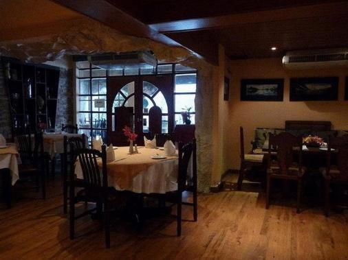 Icheck Inn Sukhumvit 19 - Bangkok - Restaurant