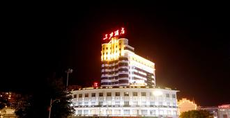 Libo Sanli Hotel - Yuping
