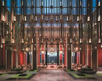 Shangri-La Hotel, Qufu - Qufu - Building