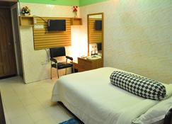 Hotel Hilton City Residential - Chittagong - Schlafzimmer