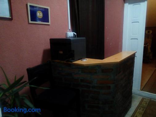 Guest House Mirijevski Konak - Belgrade - Front desk