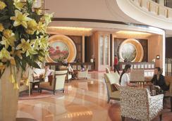 Futian Shangri-La, Shenzhen - Shenzhen - Lobby