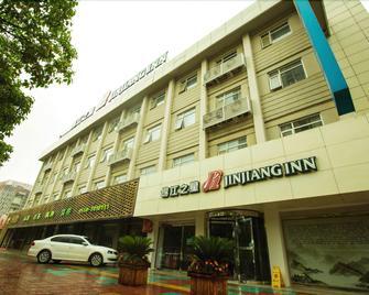 Jinjiang Inn Chuzhou Langya Street - Chuzhou - Building