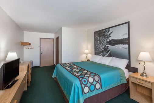 Super 8 by Wyndham Moose Jaw SK - Moose Jaw - Bedroom