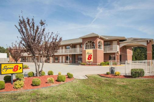 Super 8 by Wyndham Cabot - Cabot - Building