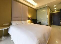 Ntu Gongguan Service Apartment - Taipei - Bedroom