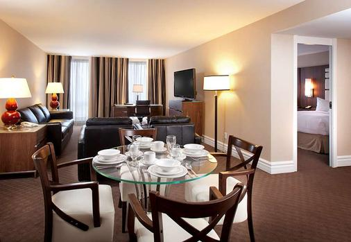 Hotel Le Cantlie Suites - Montreal - Dining room