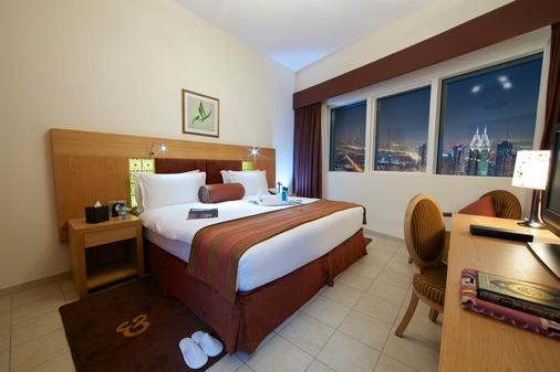 Tamani Marina Hotel and Hotel Apartments - Dubai - Bedroom