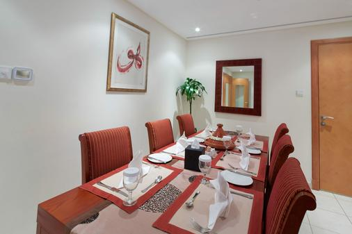 Tamani Marina Hotel and Hotel Apartments - Dubai - Dining room