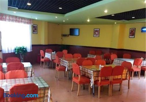 Home Inn - Wanzhou (Chongqing) - Restaurant