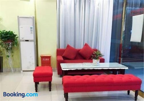 Home Inn - Wanzhou (Chongqing) - Living room