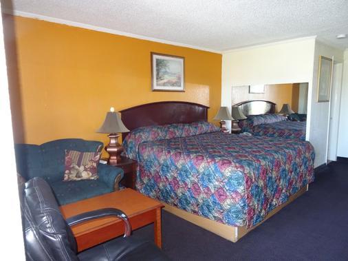 Cavalier Motel - Glen Allen - Phòng ngủ