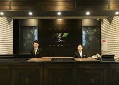 絲綢樹飯店 - 名古屋 - 櫃檯