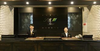 Hotel Silk Tree Nagoya - Nagoya - Front desk