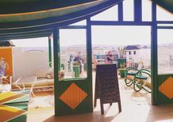 Riad Lalla Mira - Essaouira - Balcony