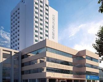 Jiangsu Tiansheng Hotel - Nanjing - Nanjing - Building