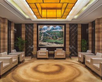 Mövenpick Hotel Enshi - Enshi - Lounge