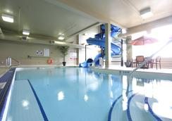Pomeroy Hotel and Conference Centre Fort St. John - Fort St. John - Pool