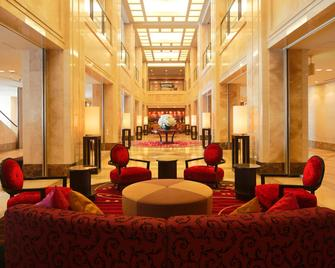Hotel Nikko Nara - Nara - Lobby