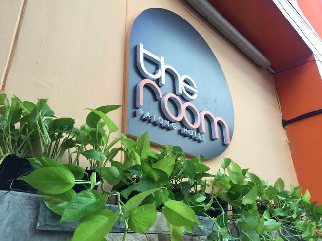The Room Patong Hotel - Patong - Vista del exterior