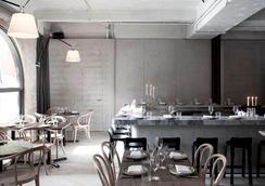 德維爾飯店 - 雪梨 - 餐廳