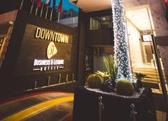 Down Town Hotel By Business & Leisure Hôtels - Καζαμπλάνκα - Κτίριο